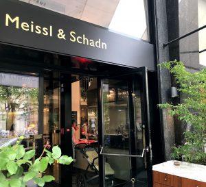 ウィーン、Meissl & Schadn店頭