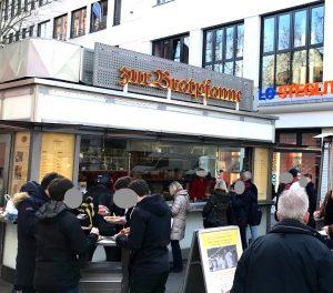 Zur Bratpfanneの店頭