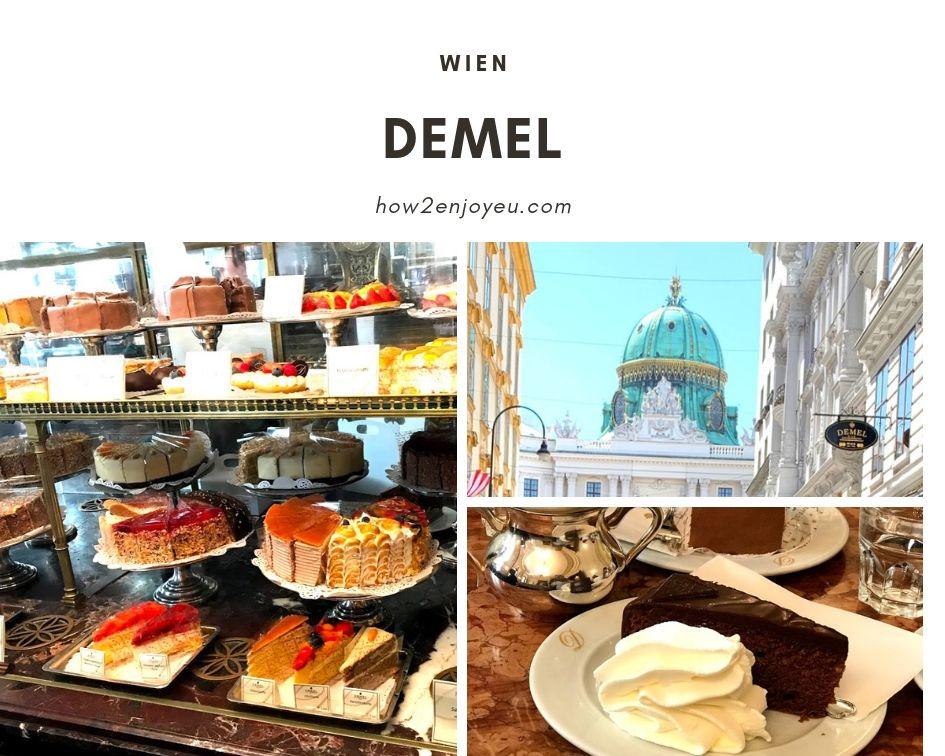 Read more about the article ウィーン、デメル本店はエレガントなカワイイが詰まったスイーツの殿堂