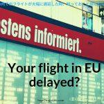 ヨーロッパ旅行で飛行機遅延、補償請求できるケースって?