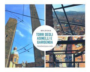 ボローニャの斜塔に登る時には事前予約だけでなく、事前準備も万端に!