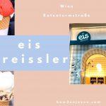 ウィーン、アイス・グライスラー、自社牧場のオーガニックミルクで作ったアイス【eis Greissler】