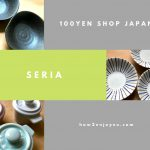 セリアのMade in Japanの瀬戸物、ウチでは大重宝の高見え食器
