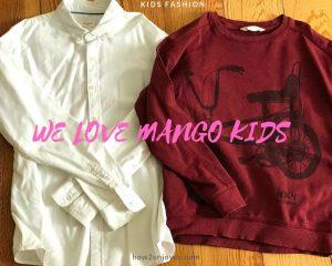 秋服の子供服、MANGO KIDSならプチプラなのにちょっとセンスがいい服が見つかる、しかもカブらない!