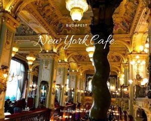 インスタ映えしまくり、世界一美しいカフェ、ブダペストのNew York Cafeで朝食を食べた