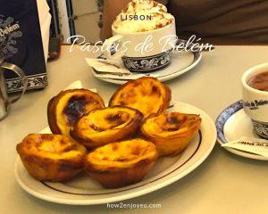 リスボン、エッグタルトのPastéis de Belém、大行列だけど、店内なら結構、すぐ食べられる