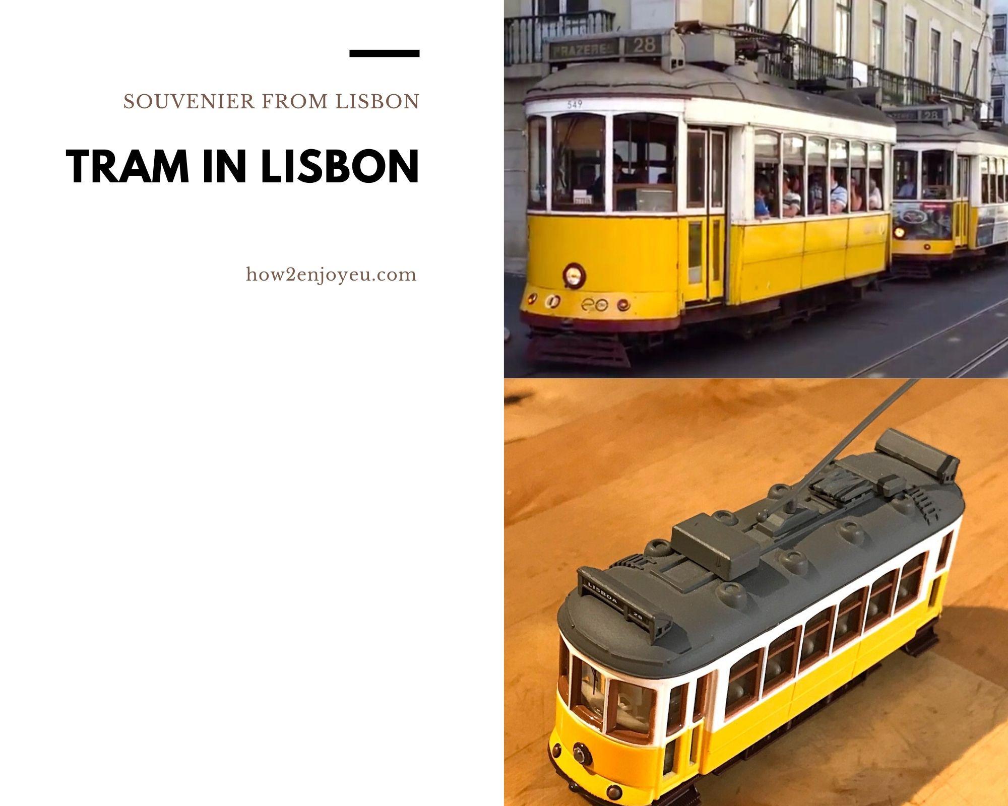 ポルトガル、リスボンで子供が選んだお土産は【28番のトラム】のオモチャ