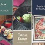 リスボン、Tasca Komeは日本食レストランというより、日本のレストランだと思った