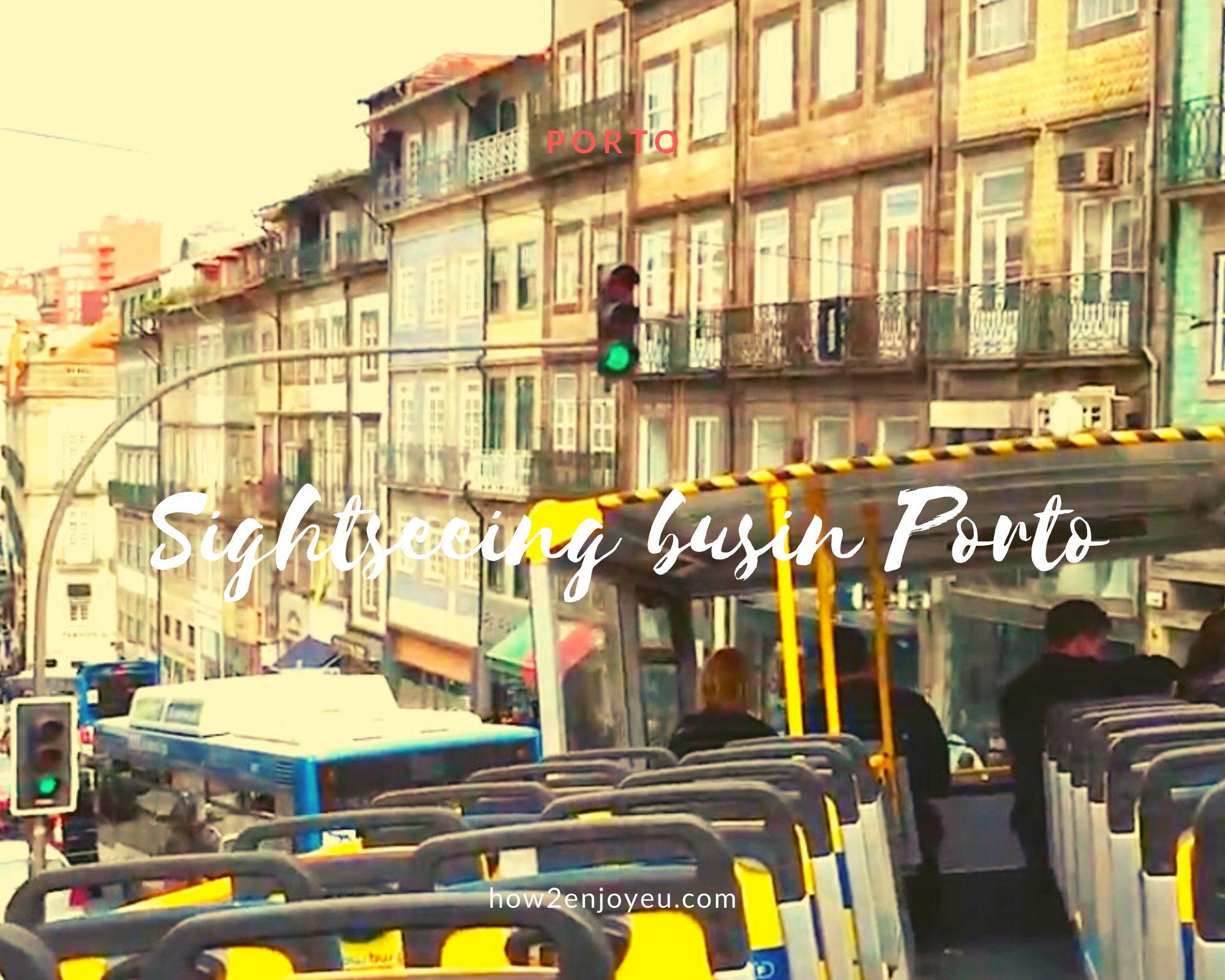 ポルトの観光バス、乗り降り自由で雨の日の観光に超便利、注意点は?