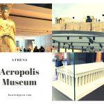 冬のアクロポリス博物館、入場料半額、さらに空いているので超オススメ!