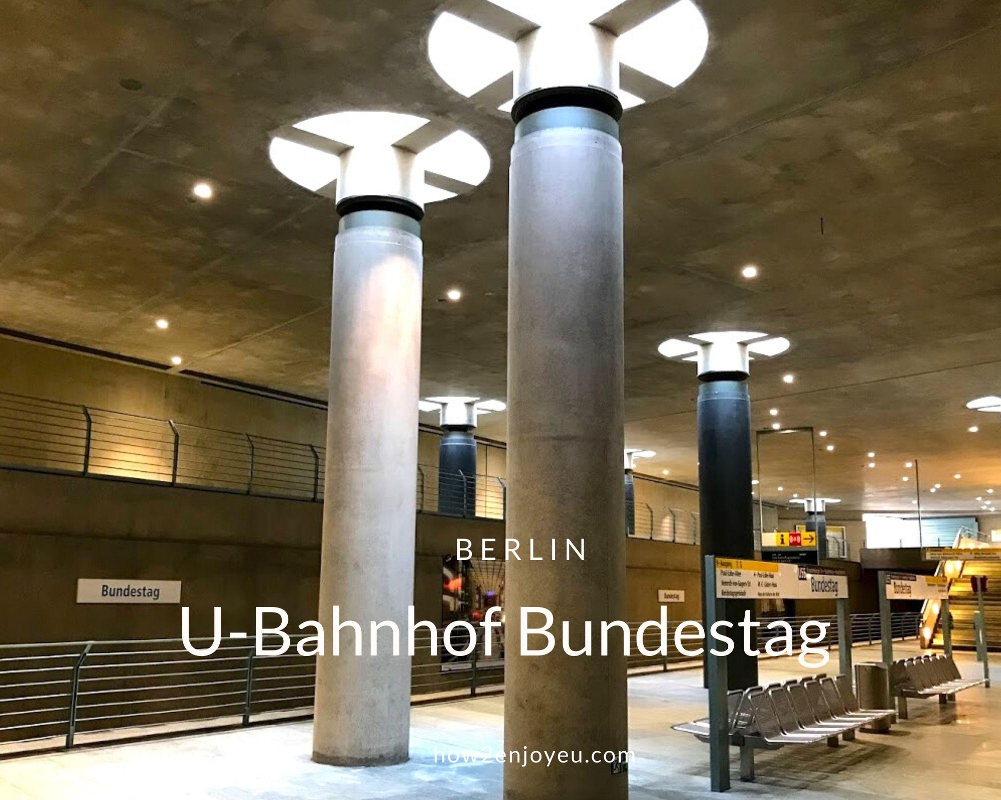 ベルリンで一番高い地下鉄、2020年新駅開業&乗り入れ(予定)の前にこの駅を見ておくべし