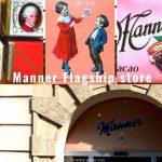 ウィーン、シュテファン大聖堂のそば、【Manner】のフラッグシップ・ストア