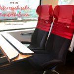 ウィーン空港から普通電車で市内へ、輝ける赤い車両が来たら、大当たり!