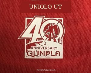 ドイツでもユニクロのガンプラ40周年UT、絶賛発売中!