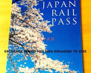 10年以上海外在住の日本人に朗報、ジャパン・レール・パスが2023年まで利用可!