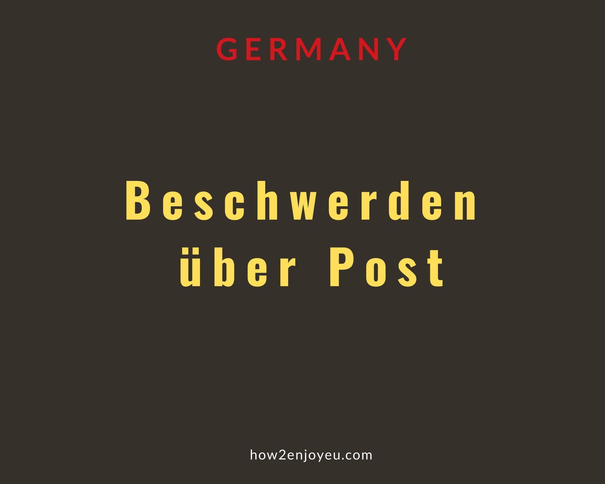 郵便や宅配への苦情が増加するドイツ