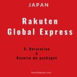 楽天グローバルエクスプレスを使ってみた ③日本からドイツ、到着までにかかった日数は?