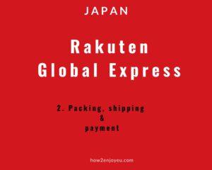 楽天グローバルエクスプレスを使ってみた ②梱包依頼から配送依頼まで