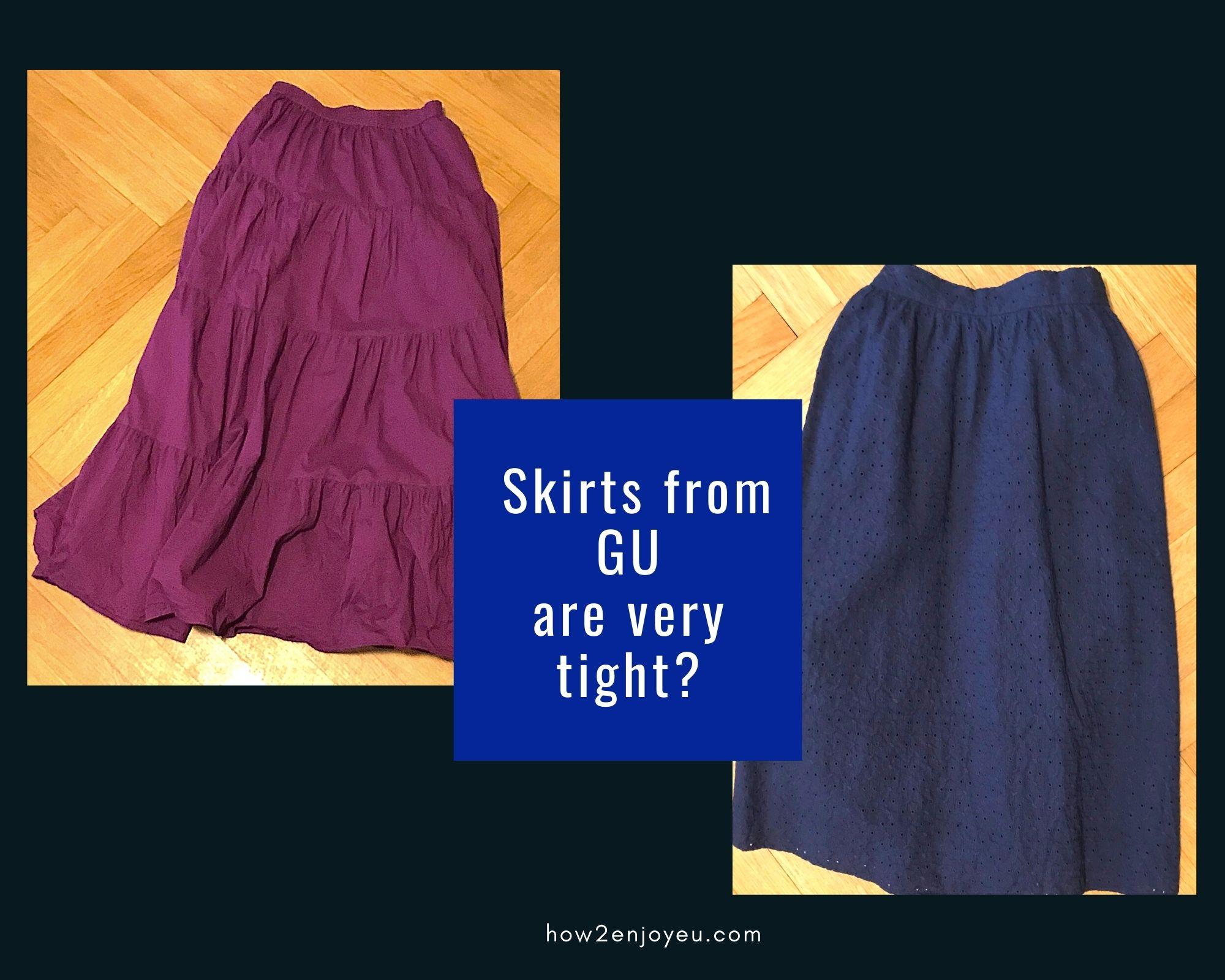 GUのスカート、ウエストがゴムでもキツさを感じるのはなぜ?