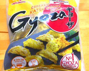 ヨーロッパの味の素が放つ新商品、「チキンカツカレー餃子」