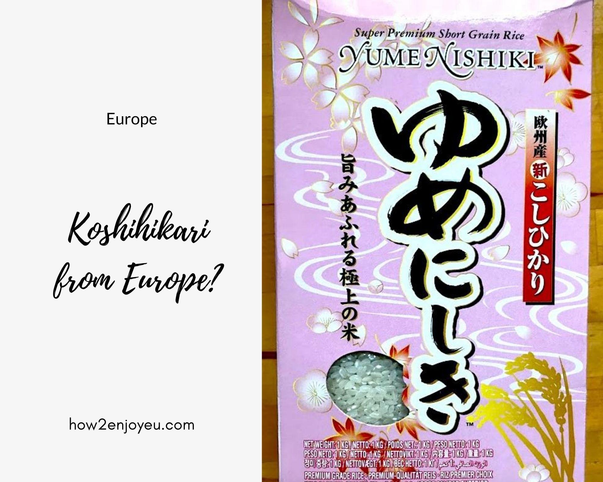 欧州産コシヒカリ「ゆめにしき」は本当にコシヒカリの味がするのか?