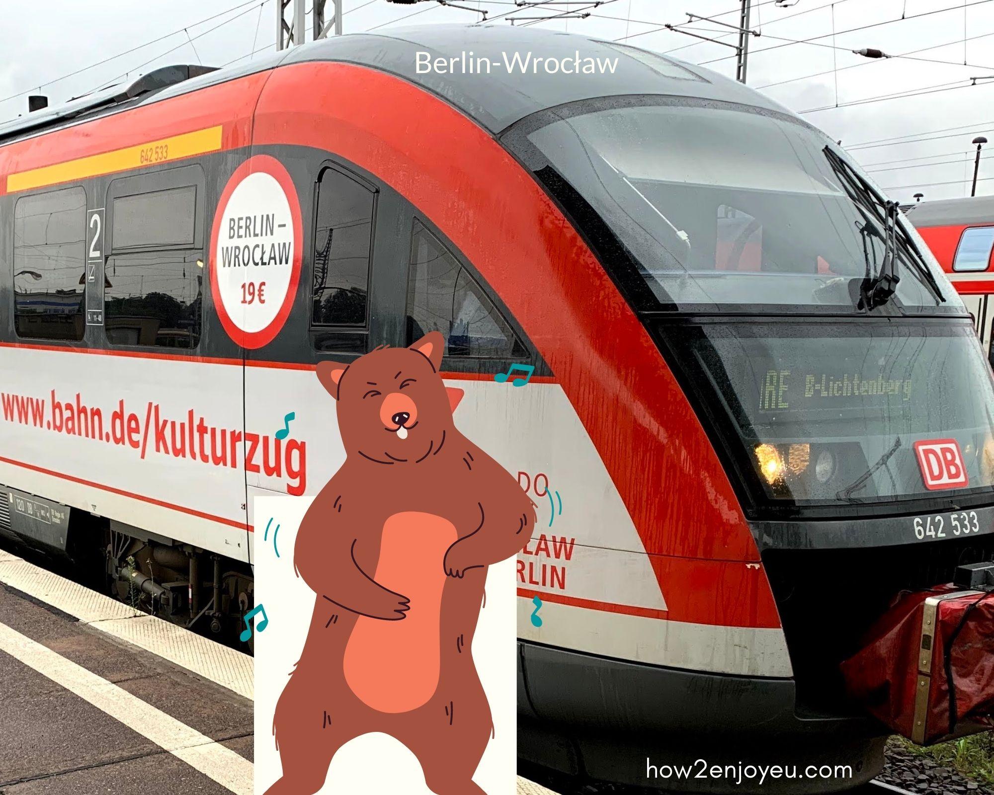 ベルリンからポーランドへ電車の旅、ヴロツワフ行きのクルトゥアーツーク