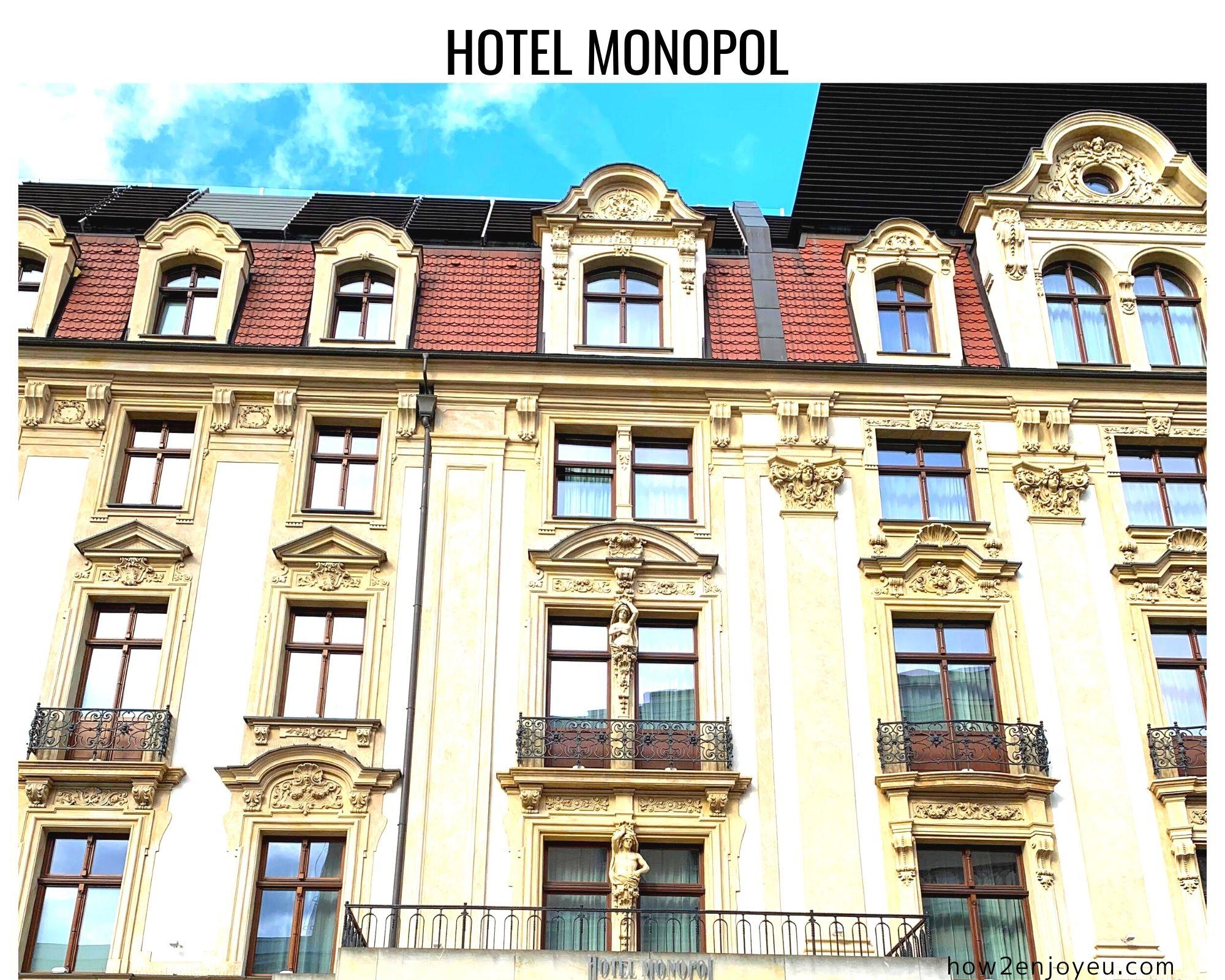 ヴロツワフの5つ星ホテル、ホテル・モノポール
