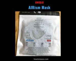 ユニクロのエアリズム・マスク、ドイツでも販売開始