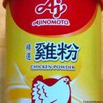 ヨーロッパで町中華の味を再現?AJINOMOTOのチキンパウダー
