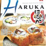 ヨーロッパ産の寿司用高級米「はるか」のお味は?