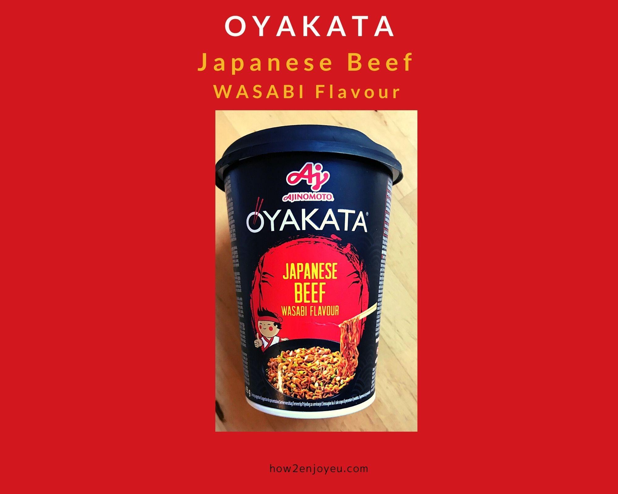 ヨーロッパの味の素が販売するカップ麺、親方シリーズの焼きそば版【Ajinomoto Oyakata Japanese Beef】