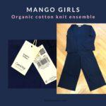 MANGO GIRLSのオーガニック・コットンのセットアップ、まさかのオバさんフィット?!