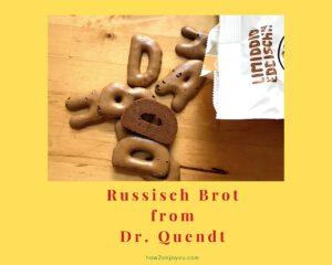 ドイツの【ロシアのパン】は「パン」ではない