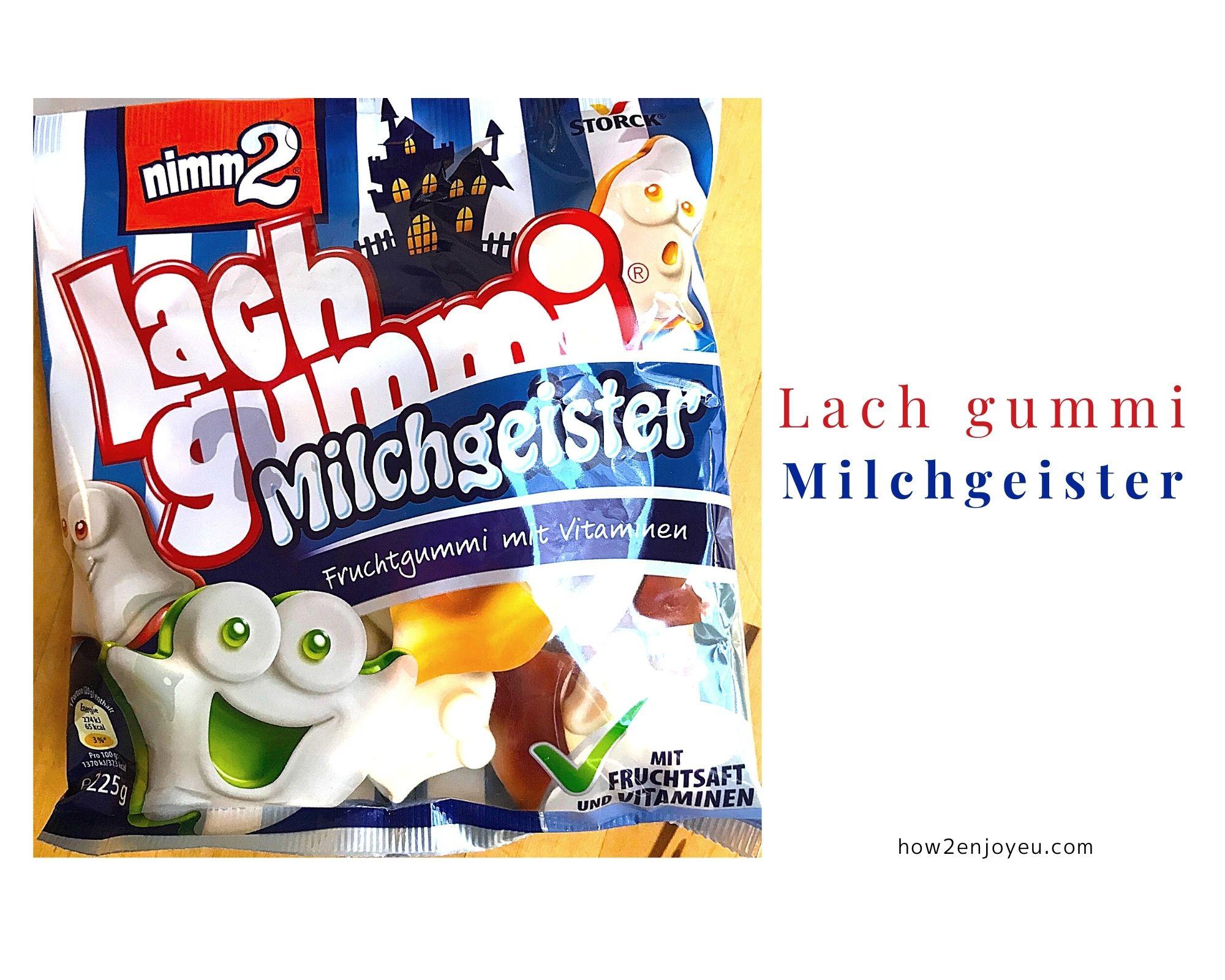 ストーク社の「nimm2」グミ、新商品オバケ型【Lach gummi Milchgeister】