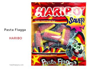 Read more about the article 【UEFAユーロ2020】開催中、ドイツの試合観戦に欠かせないハリボー のグミ「Pasta Flagga」