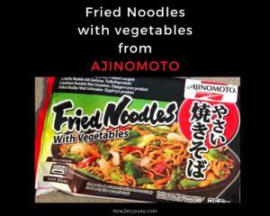 Read more about the article ヨーロッパの味の素、レンチンで日本の焼きそばが食べられる冷凍の【やさい焼きそば】を試してみた