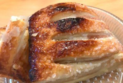 apfelstrudel gebacken