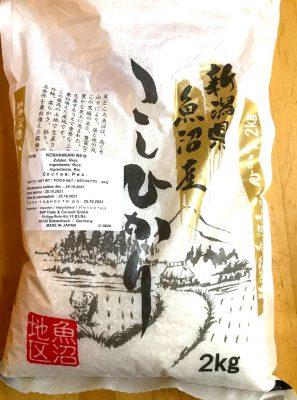 koshihikari uonuma